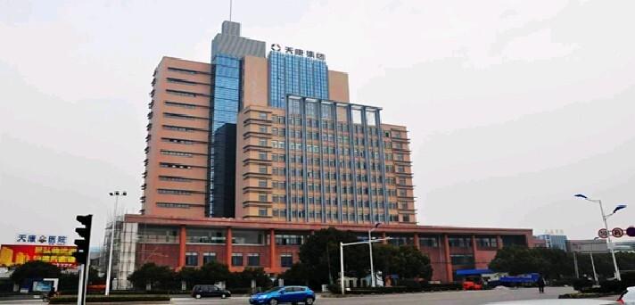 安徽天康仪表大楼